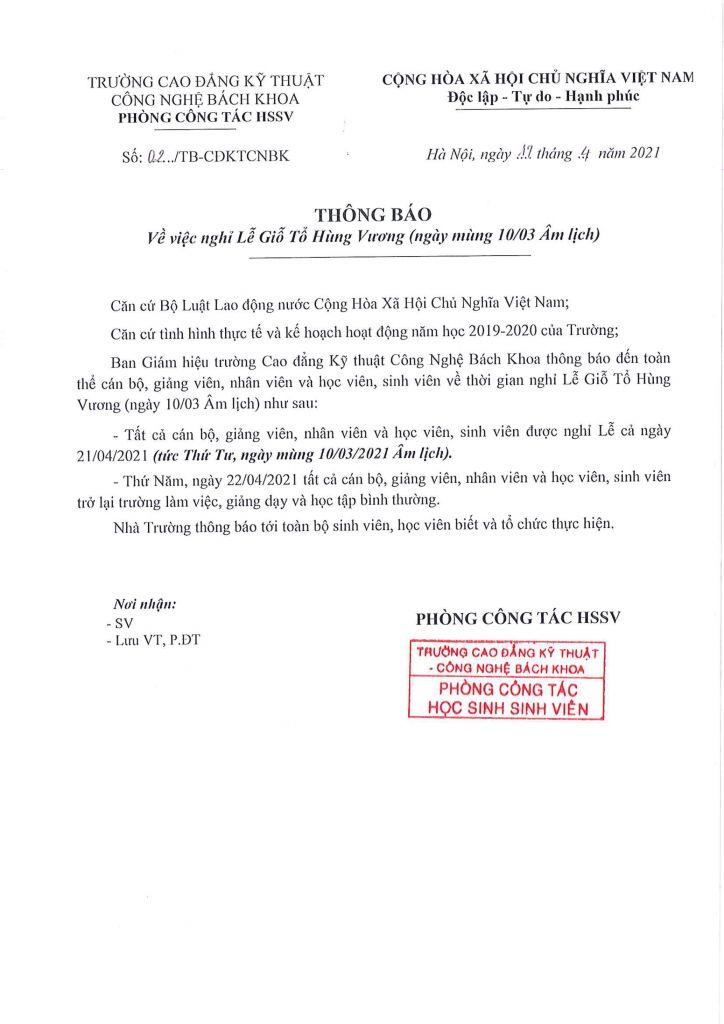 Thông báo về việc nghỉ lễ giỗ tổ Hùng Vương